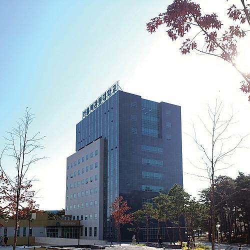 [대학탐방] 가톨릭 관동대학교 CG디자인학과 대학탐방
